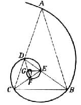 """Figura 1.2 – la spirale """"phi"""" nel guscio del nautilo (l) e con"""
